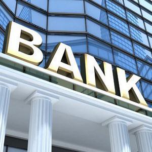 Банки Дровяной