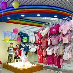 Детские магазины Дровяной