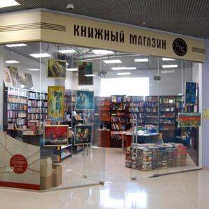 Книжные магазины Дровяной