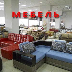 Магазины мебели Дровяной