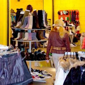 Магазины одежды и обуви Дровяной