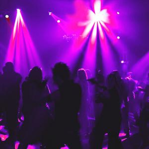 Ночные клубы Дровяной