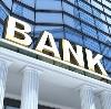 Банки в Дровяной