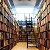 Библиотеки в Дровяной
