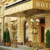 Гостиницы в Дровяной