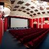 Кинотеатры в Дровяной