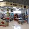 Книжные магазины в Дровяной