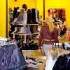 Магазины одежды и обуви в Дровяной