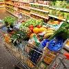 Магазины продуктов в Дровяной
