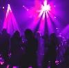 Ночные клубы в Дровяной