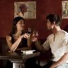 Рестораны, кафе, бары в Дровяной