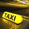 Такси в Дровяной