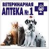 Ветеринарные аптеки в Дровяной