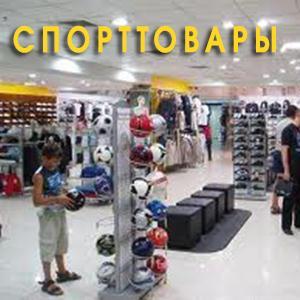 Спортивные магазины Дровяной