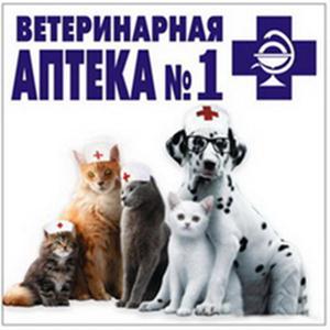 Ветеринарные аптеки Дровяной